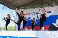 """Фитнес-фестиваль """"Активный гражданин"""", Фото: 70"""