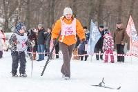 «Яснополянская лыжня - 2016», Фото: 15