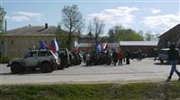 Рейд памяти «По местам боевой славы», Фото: 1