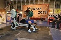 Фестиваль спорта «Русская сила», Фото: 2