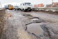 Ямы на съезде с Новомосковского шоссе. 5 февраля 2016 года, Фото: 1