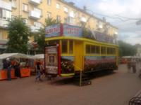 ул. Трехсвятская- местный арбат, Фото: 3