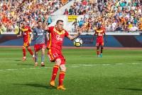 Арсенал-Локомотив 2:0, Фото: 187