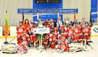 Международный турнир по хоккею Euro Chem Cup 2015, Фото: 85