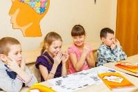 Курсы для детей в Туле: где чему научат, Фото: 1