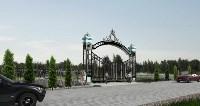 Проект благоустройства зоны культуры и отдыха Платоновского парка, Фото: 8