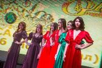 «Краса России Тула-2016» (полуфинал), Фото: 78