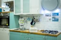 Создай дизайн-проект своей кухни с «Леруа Мерлен», Фото: 8