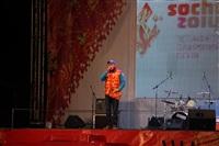Этафета олимпийского огня. Площадь Ленина, Фото: 22