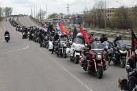 Открытие мотосезона в Новомосковске, Фото: 28