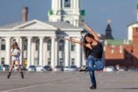 Уличные танцоры Тулы, Фото: 23