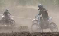 Юные мотоциклисты соревновались в мотокроссе в Новомосковске, Фото: 144