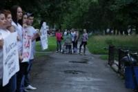 Акция протеста , Фото: 21