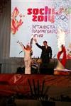 Этафета олимпийского огня. Площадь Ленина, Фото: 8