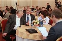 Самым активным тулякам вручили премию «Гражданская инициатива», Фото: 30