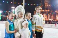 Туляки отметили Старый Новый год ледовым шоу, Фото: 44