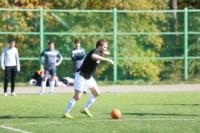 1/8 финала Кубка «Слободы» по мини-футболу 2014, Фото: 66