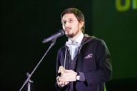 """Пятый фестиваль короткометражных фильмов """"Шорты"""", Фото: 122"""