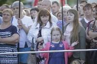 Митинг против пенсионной реформы в Баташевском саду, Фото: 12