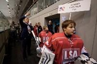 Хоккейный турнир EuroChemCup, Фото: 151