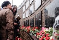 Митинг, посвященный Дню памяти погибших в радиационных авариях и катастрофах, Фото: 58