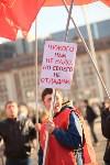 Празднование годовщины воссоединения Крыма с Россией в Туле, Фото: 10