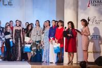 Фестиваль Fashion Style 2017, Фото: 428