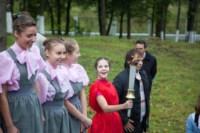 Валентина Матвиенко в Ясной Поляне, Фото: 41
