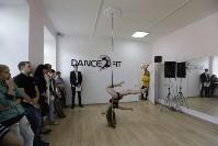 День открытых дверей в студии танца и фитнеса DanceFit, Фото: 10