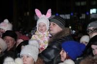 Закрытие ёлки-2015: Модный приговор Деду Морозу, Фото: 21