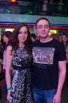5sta Family: концерт в Туле, Фото: 55