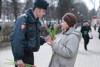 Полиция поздравила тулячек с 8 Марта, Фото: 39