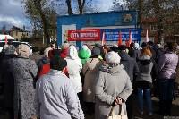 Митинг в Кимовске, Фото: 8