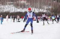 «Яснополянская лыжня - 2016», Фото: 47