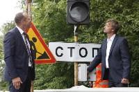 Открытие двустороннего движения по Узловскому путепроводу, Фото: 15