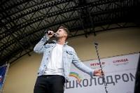 «Школодром-2018». Было круто!, Фото: 465