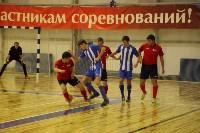 Чемпионат Тульской области по мини-футболу., Фото: 5