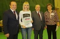 Соревнования по стрельбе в ТулГУ, Фото: 30