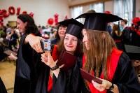 Вручение дипломов магистрам ТулГУ, Фото: 179