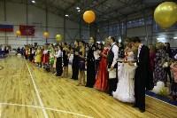Танцевальный турнир «Осенняя сказка», Фото: 144