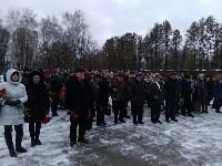 Горожане  почтили память погибших в боях под Тулой, Фото: 2