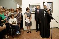 Открытие выставки «Святая Гора Афон и Монастыри России», Фото: 11
