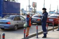 """Рейд """"Родитель-вредитель, пешеход-нарушитель""""., Фото: 22"""
