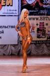 Чемпионат по бодибилдингу и бодифитнесу «Мистер и Мисс Тула - 2015», Фото: 155
