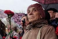 Митинг, посвященный Дню памяти погибших в радиационных авариях и катастрофах, Фото: 23
