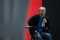 Андрей Звягинцев в Туле, Фото: 38