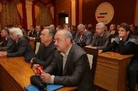 Выборы ректор ТулГУ 2016, Фото: 2