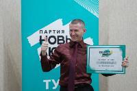 Фестиваль кино, мастер-классы и арт-объект в Узловой: в Туле названы победители «Марафона идей», Фото: 11