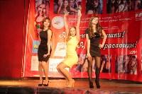 Конкурс «А ну-ка, девушки! А ну, красавицы!» - 2014, Фото: 39