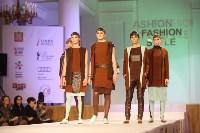 Всероссийский конкурс дизайнеров Fashion style, Фото: 122